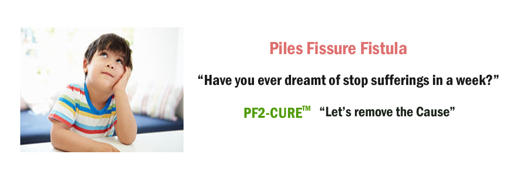 Piles Medicine, Piles Cure, Piles Treatment, Medicine for Piles